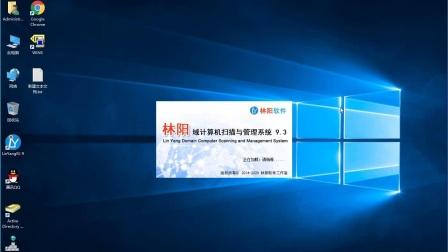 批量查看 Windows 操作系统及 Office 软件CD-KEY 及 激活状态