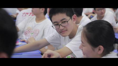 驻马店市第二初级中学 2020年9.16班毕业季完整版3