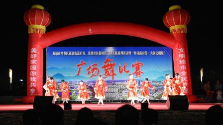 马龙区通泉街道广场舞舞动新时代 .共创文明城系列活动之 一