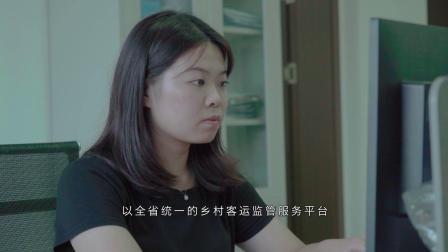 """四川省宜宾市翠屏区南部片区""""金通工程""""宣传片"""