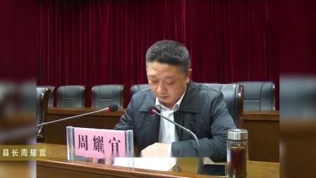 陕西省安康市石泉县创建国家全域旅游示范区汇报片