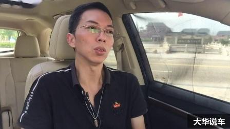 全新广汽传祺GS4体验分享