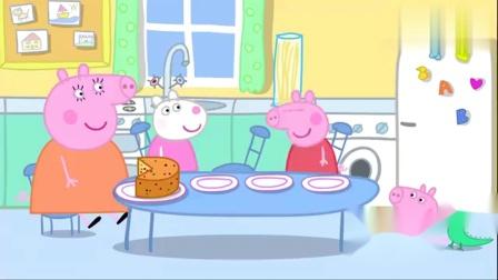 小猪佩奇:乔治吃了里奥吃不了的水果蛋糕,真是美味极了!