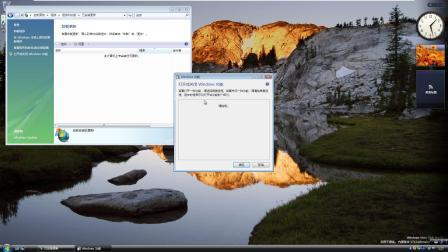 Windows Vista RC  Build 5712 中文版 更改桌面图标