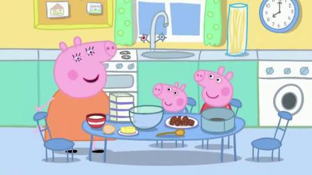 小猪佩奇猪妈妈做生日蛋糕,佩奇乔治搅拌,都弄出来了!