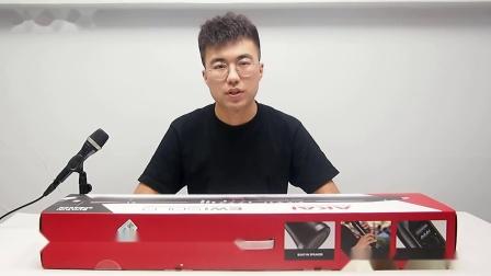 【新浦电声】AKAI ewi solo 基础介绍