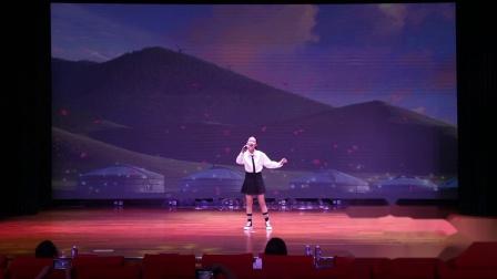 2020暑期魅力少年展评活动——231《乌兰巴托的夜》