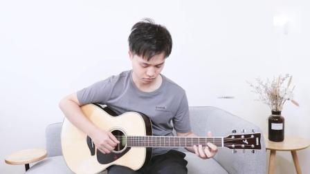 【吉他教学】《永不失联的爱》周兴哲-吉他弹唱教学-大树音乐屋