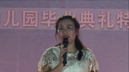 广西合浦县山口镇东方幼儿园