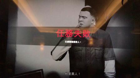 GTA5第二期胖揍西门(十字军