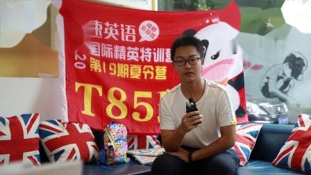 上海英语培训加盟,英语秋季班,国庆营,冬令营报名,加盟英语机构怎样,加盟在线教育机构需要有实体校区吗?