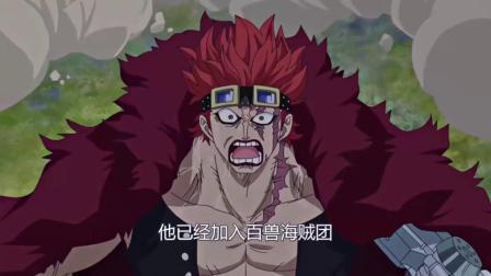 海贼王:诞生于新旧时代的夹缝,背负战乱命运的问题人物!