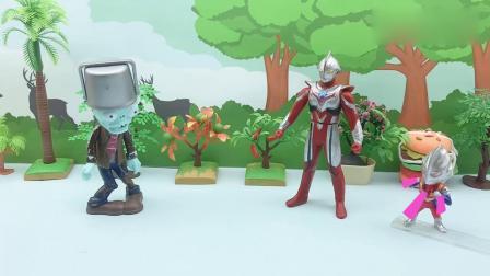 益智玩具:奥特曼的变身器找不到了,到底是谁拿走了的,奥特曼能找到吗