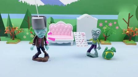 益智玩具:僵尸带小僵尸买书包,不仅插队还欺负白雪