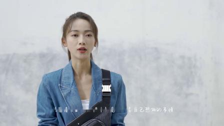 万宝龙品牌挚友吴谨言采访视频