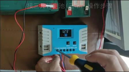 锂电池控制器