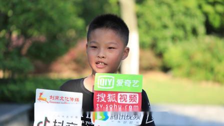 系列电影《天才少年之功夫娃》在江苏泗洪开机拍摄