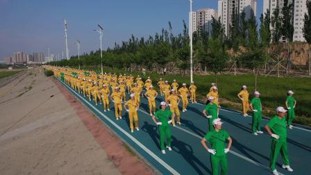 中国大金协会北体大推广第三套赤峰分会展演