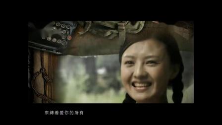 烈日炎炎2007片尾曲
