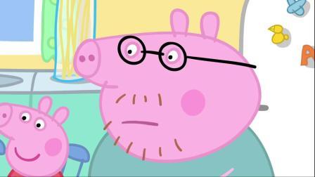 小猪佩奇:猪爸非要花式摊煎饼,这下爽了吧,煎饼掉在天花板上!