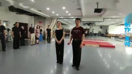 (韩汝平&王艳蕾)于河南省郑州市教授-慢三:《右转步接右旋转步、右转身及右旋转步》精细教学