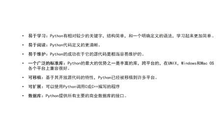 小白学习python一定要了解这些!