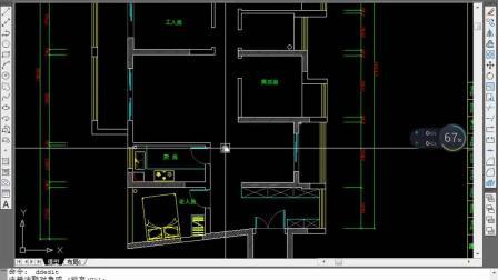 时进智慧学院 全套中式风格解析与CAD施工图 中式风格介绍-5
