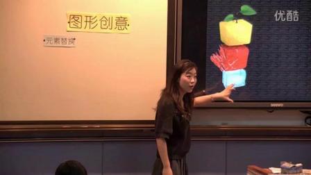 《我创造的立体物图形创意》上海外国语大学附属双语学校_S2973