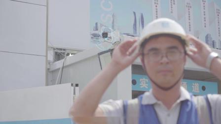 中建八局南京金地项目观摩片0908