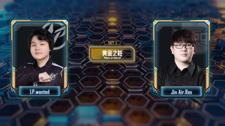 SC2 9月8日黄金战队联赛2020秋季赛第4轮 LP vs Jinair 2020