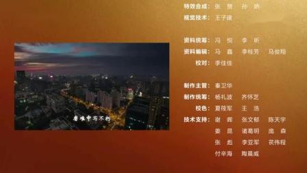 """风雨无阻-韩磊(宣传部、广播电视总台联合制作六集纪录片《同心战""""疫""""》第主题曲)"""