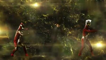 奥特曼:凯借助泰罗和梦比优斯的力量,变身