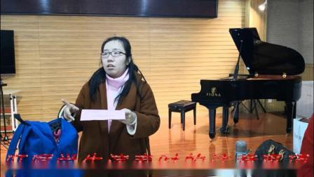 我的钢琴我的梦(201809---202009)