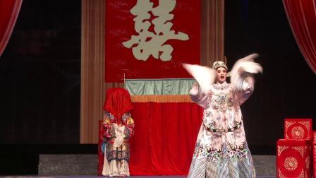 永康市芳草艺术团《洞房》浙江婺剧院演出2020.8.30