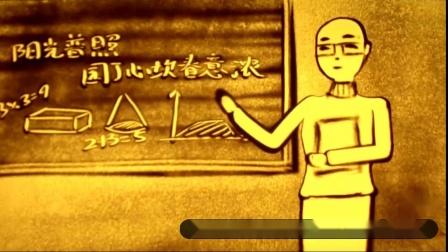 S2153 中国教师 配乐成品感恩教师节诗朗诵演讲 文艺晚会LED视频素材