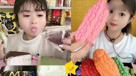 萌姐吃播:千层蛋糕、彩色苦瓜,大口秒超过瘾