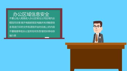 锡林郭勒盟苏尼特左旗国家网络安全宣传周——反电信宣传片