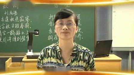 杭州市名师公开课初二语文《石壕吏》童锋莲_S6063