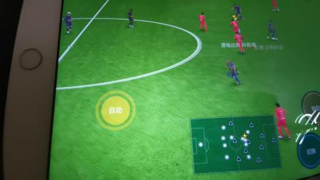 FIFA足球解说第一集