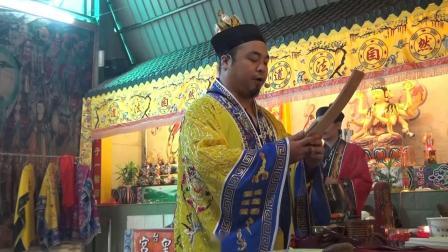 福州南台玉皇宫启建庚子年消灾祈福大法会B