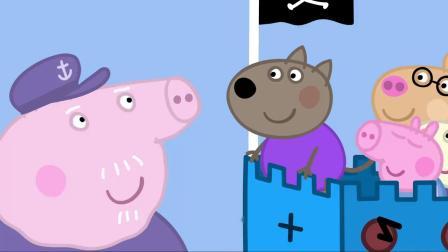 小猪佩奇:佩奇不让男孩子们进树屋,因为他们会很吵,有点小气哦