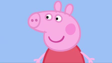 小猪佩奇:佩奇不喜欢小宝宝,亚历山大总是很吵,让佩奇很无奈!
