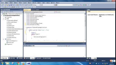 07 从零开始C#测试测量编程