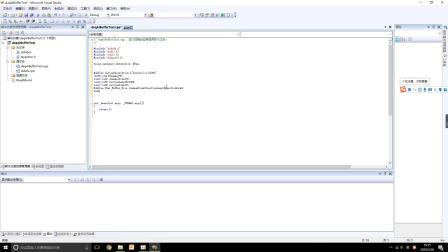 08 C++ Console实现高速采集