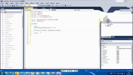 09 C++ Console实现instantAI2DI2