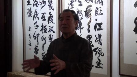 王善立书法展.2020.9.9沈阳