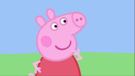 小猪佩奇:佩奇为了出去玩,吃饭非常快,,乔治也跟着她学!