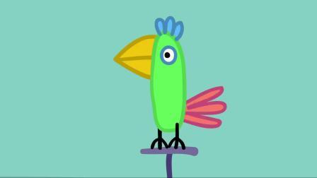 小猪佩奇:佩奇为了看鹦鹉,吃饭都狼吞虎咽的,一点都不淑女!