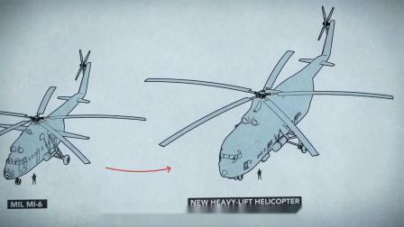 史上曾经最大的直升机后来怎样了