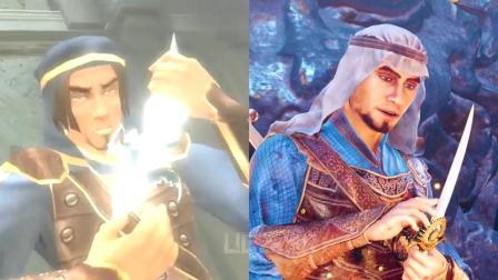 【游民星空】《波斯王子:时之砂》重制版及原版对比视频